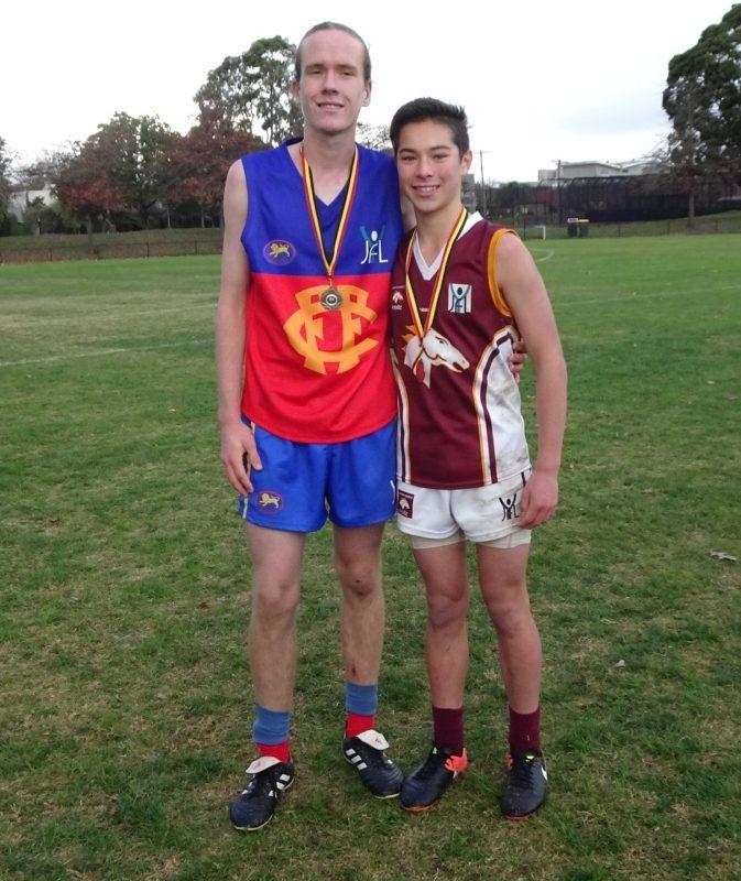 2017 U15-1 Indigenous Medal Winners